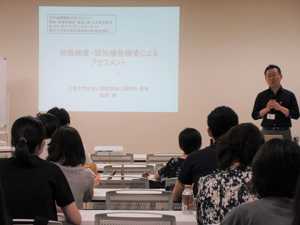 養成コースC 職域・地域架橋型コーディネーター C-1 職域架橋連携コース 7月活動報告05