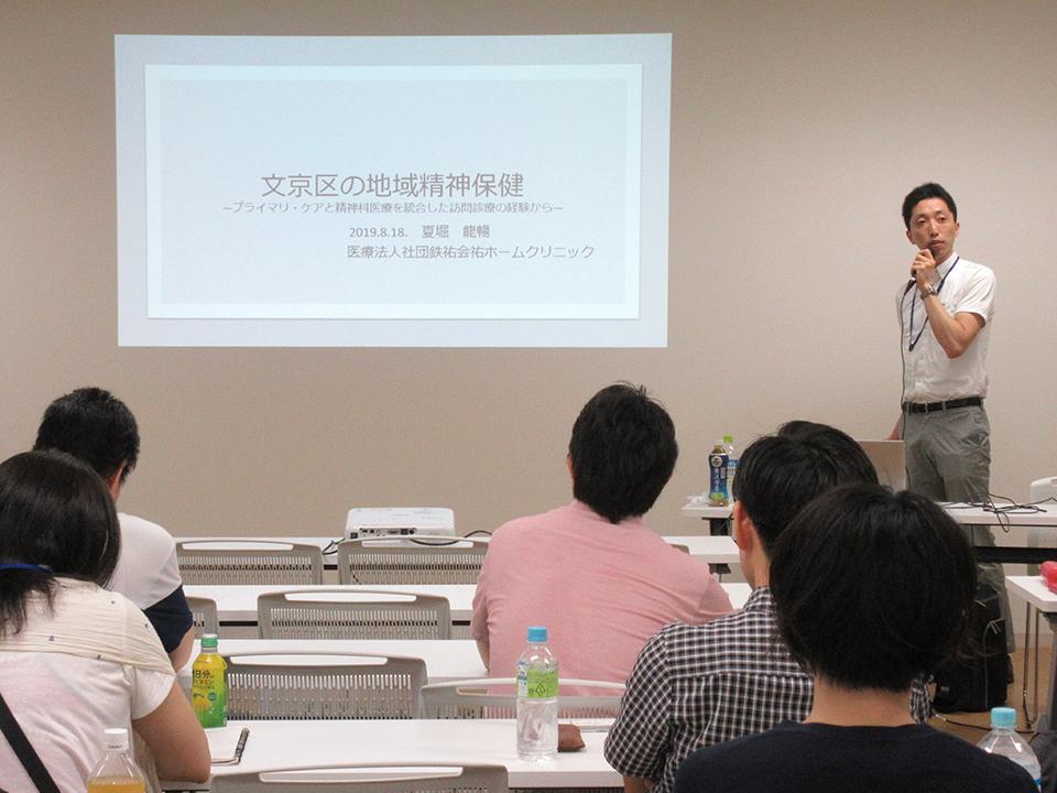 養成コースC 職域・地域架橋型コーディネーター C-2 地域連携型コース 8月活動報告01