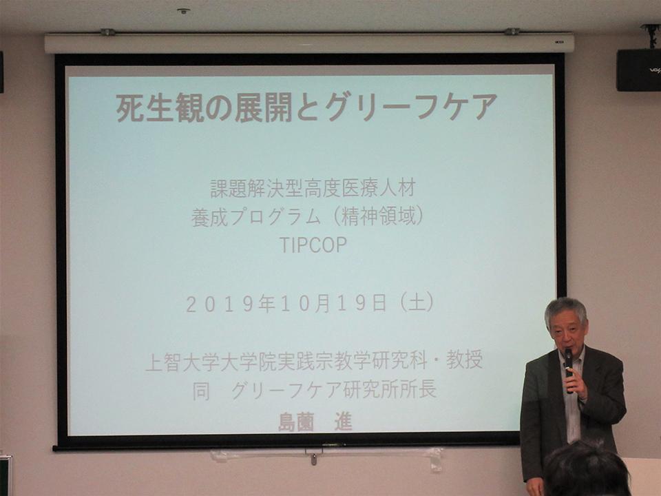 C-2 地域連携型コース 10月活動報告 活動報告02