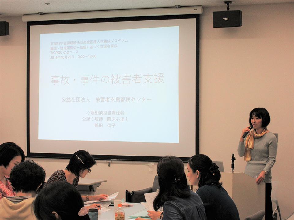 C-2 地域連携型コース 10月活動報告 活動報告04
