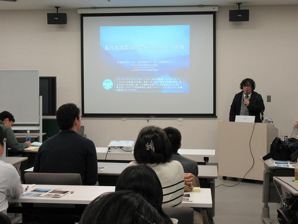 C-2 地域連携型コース 10月活動報告 活動報告05