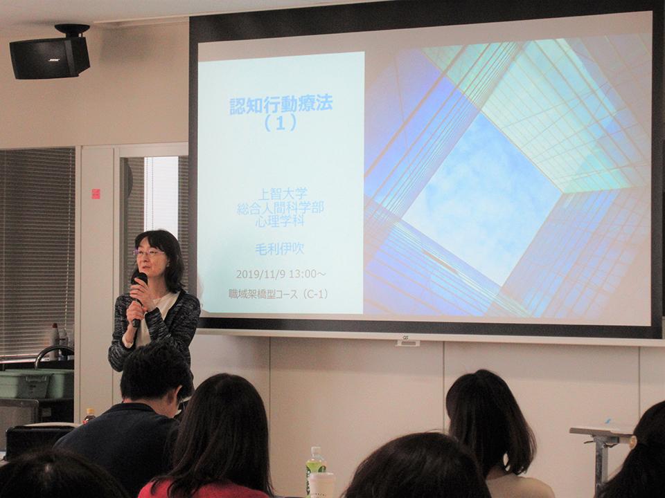 C-1 職域架橋連携コース 11月活動報告02