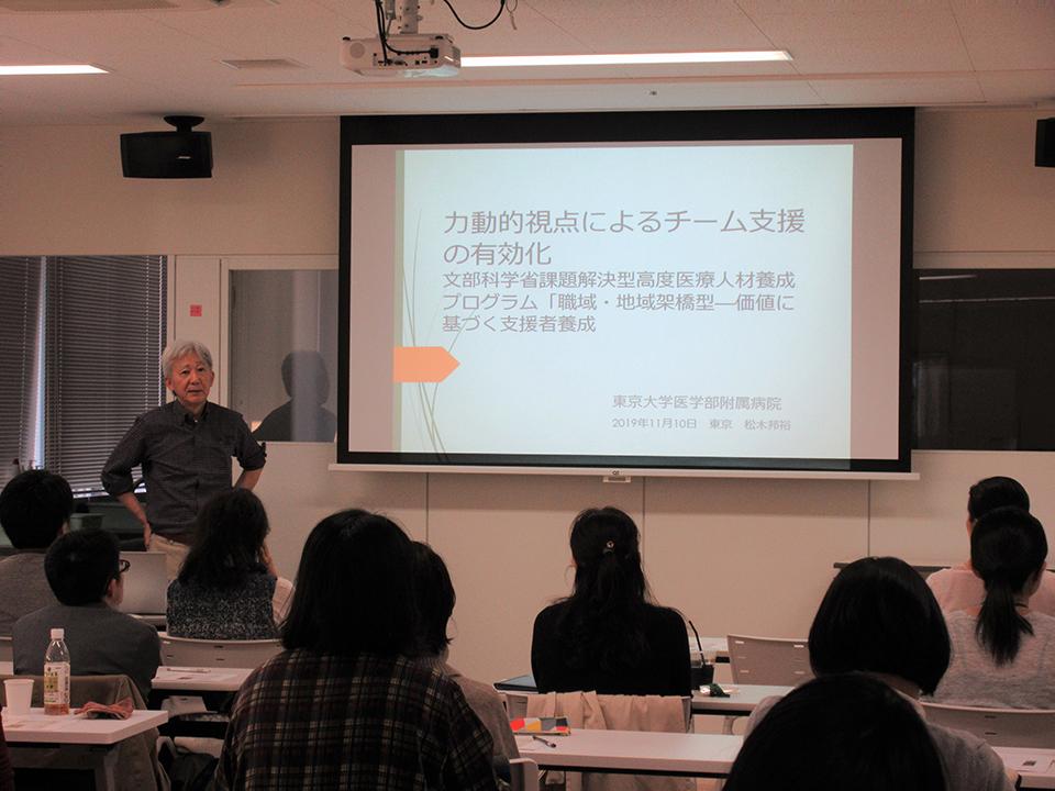 C-1 職域架橋連携コース 11月活動報告04
