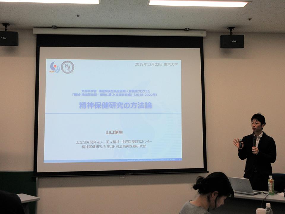 C-2 地域連携型コース 12月活動報告04