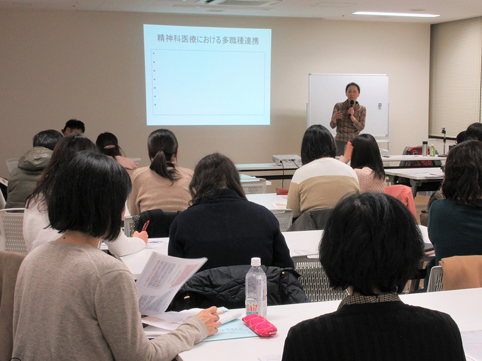 C-1 職域架橋連携コース 1月活動報告01