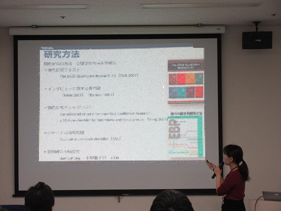 C-2 地域連携型コース 2月活動報告01