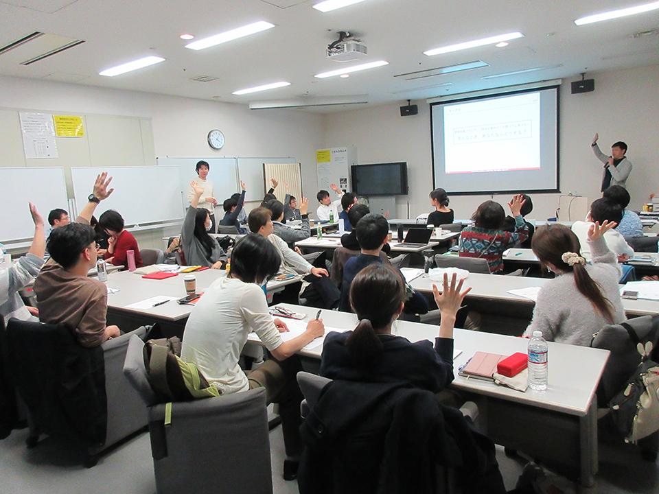 C-2 地域連携型コース 2月活動報告02