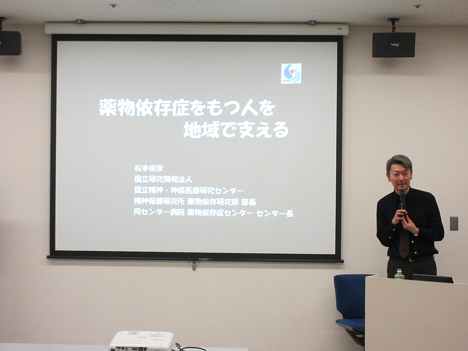 C-2 地域連携型コース 2月活動報告04