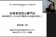 C-2 地域連携型コース 4月活動報告03