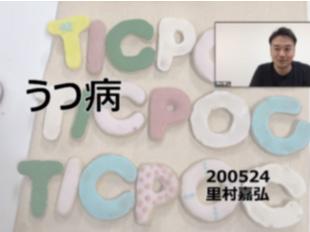 C-1 職域架橋連携コース 5月活動報告04