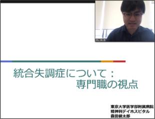 C-1 職域架橋連携コース 5月活動報告05