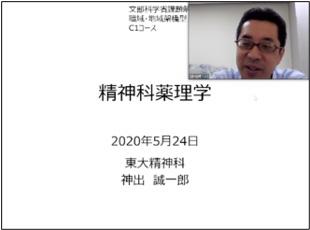 C-1 職域架橋連携コース 5月活動報告06