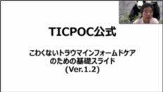 C-2 地域連携型コース 6月活動報告01