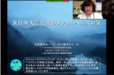C-2 地域連携型コース 6月活動報告04