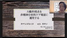 C-1 職域架橋型コース 7月活動報告03