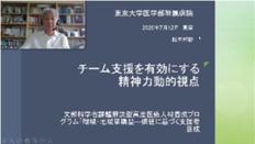 C-1 職域架橋型コース 7月活動報告04