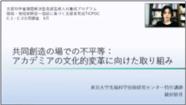 Cコース合同 9月活動報告05