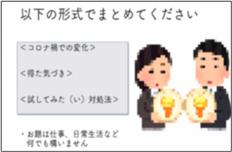 Cコース合同 9月活動報告01
