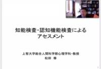 C-1 職域架橋型コース 11月活動報告01