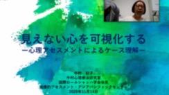 C-1 職域架橋型コース 11月活動報告02