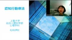 C-1 職域架橋型コース 11月活動報告03