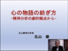 第3回公開シンポジウム 活動報告02