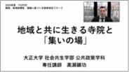 Cコース合同 2月活動報告01