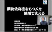 Cコース合同 2月活動報告02