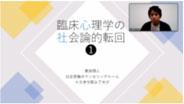 Cコース合同 2月活動報告03