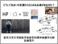C-2 地域連携型コース 5月活動報告02