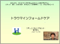 C-2 地域連携型コース 5月活動報告07