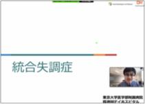C-1 職域架橋型コース 6月活動報告06