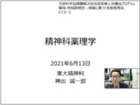 C-1 職域架橋型コース 6月活動報告08