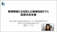 C-2 地域連携型コース 7月活動報告05